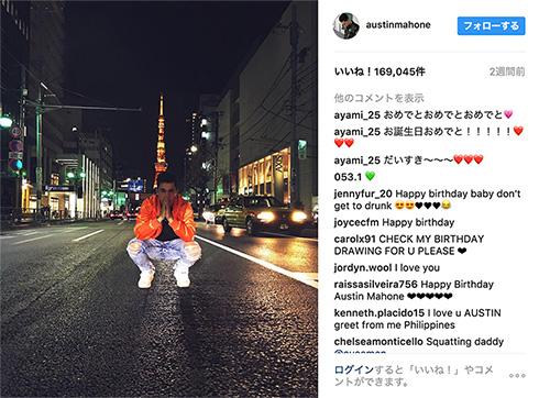 オースティン・マホーン東京タワーをバックに