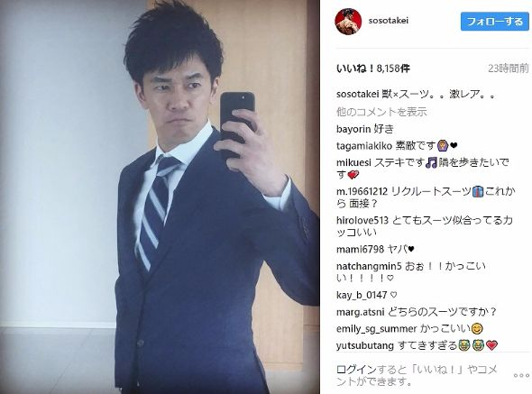 武井壮 スーツ