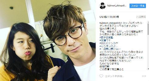 藤森慎吾さんと横澤夏子さん