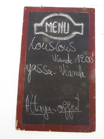 レストラン外観2
