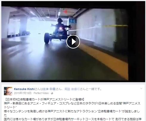 「神戸アニメストリートは踏み倒すのに慣れているので」—— 売上は全く支払われてない、被害者オーナーが激白