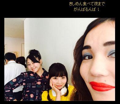 平野ノラさんのブログ