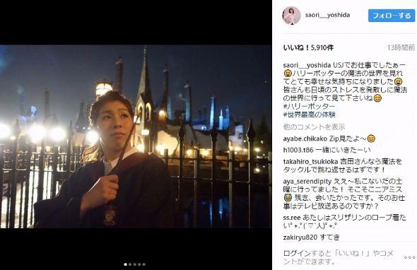 吉田沙保里 Instagram