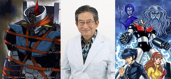 永井豪(中央)の最新作「劇場版マジンガーZ」(仮題)の外伝が連載開始