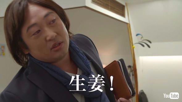 広末涼子 秋山竜二