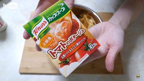 クノールカップスープ「トマトのポタージュ」
