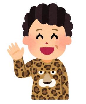 ヒョウ柄 好きな 都道府県 ランキング お母さん 大阪 オバチャーン