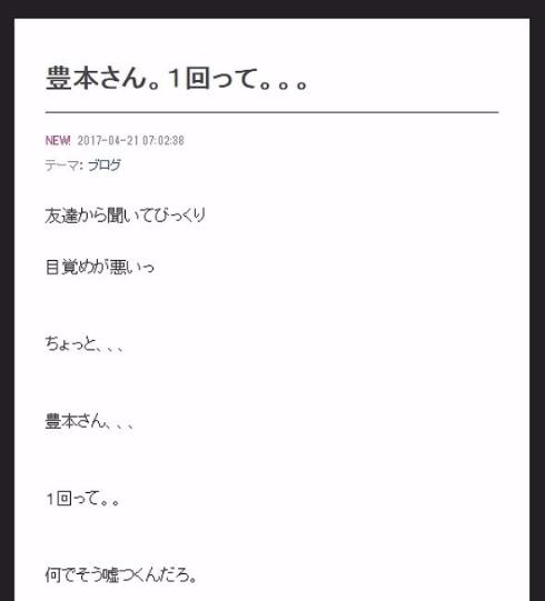 本 豊 東京 03
