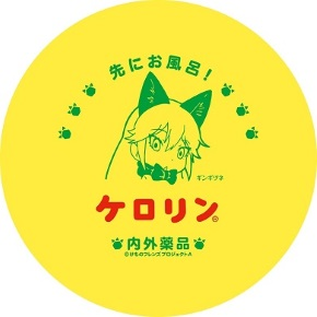 けものフレンズ 新宿マルイアネックス ショップ