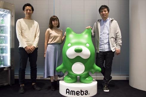 AbemaTV 藤田晋代表取締役社長とアニメチャンネルの2人