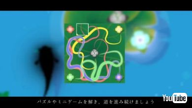 KOI 鯉 PS4 インディーゲーム 中国