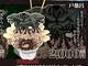 1日10食限定「戸愚呂100%中の100%チョコレートパフェ(2000円)」の破壊力 幽白コラボCafe、メニューを公開
