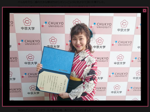 村上佳菜子さんの公式サイト