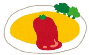 オムライス 食べ方 無意識 いちご