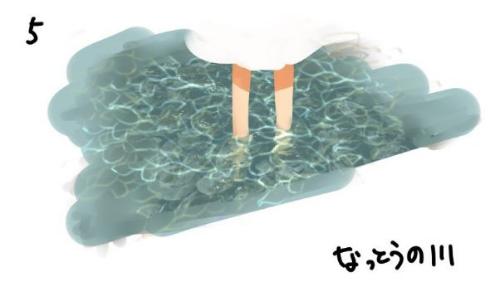 納豆 川 イラスト