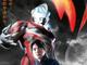 最新作「ウルトラマンジード」主演に濱田龍臣、シリーズ構成は小説家の乙一