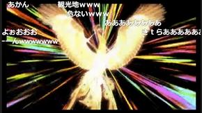 無修正・超リアル「SUMOU」が2年ぶりの解禁 会場では波動や隕石が乱れ飛ぶ