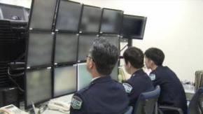 セコムドローン 巡回監視 美祢社会復帰促進センター 実証実験