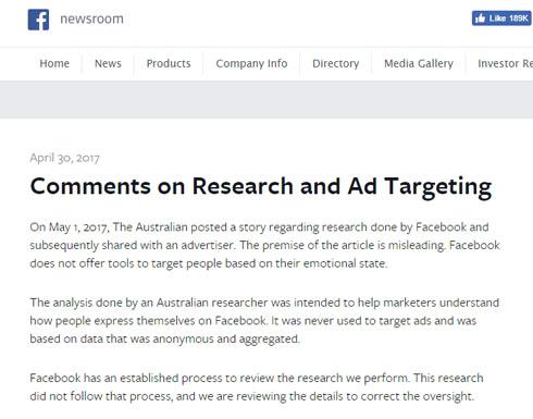 Facebookの公式声明