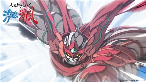 福島ガイナックスが小名浜観光PRアニメ「人力戦艦!? 汐風澤風」を公開 声優に山下誠一郎、上坂すみれ