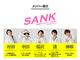 SMAP会見風CMで物議の「ジャンバリ.TV」、一部動画を削除 テレビCMは差し替えへ
