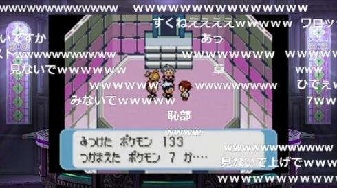 ポケモン コイキング 殿堂入り 金鯱の逆鱗 実況 完結 6年