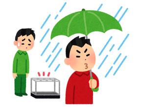 自転車や傘を盗む人に罪悪感はない?