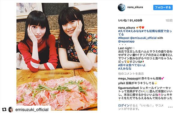 倉 instagram 榮 奈々