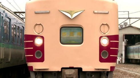AbemaTV 鉄チャンネル 観光列車 鉄道