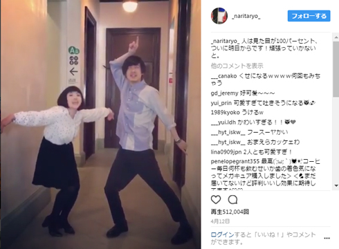 ブルゾンと成田動画