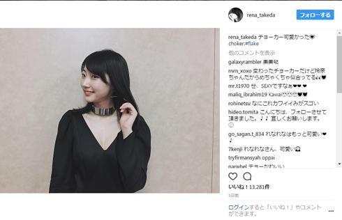 武田玲奈ロングヘア
