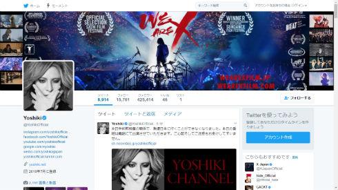 YOSHIKIさんのTwitter