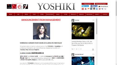 X JAPAN YOSHIKI 緊急手術のお知らせ