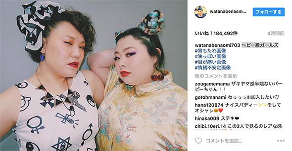 渡辺直美&バービーのヘビー級ガールズ