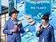 東京ディズニーシーに本物のドリーとマーリンが! 「ニモ&フレンズ・シーライダー」ついにオープン