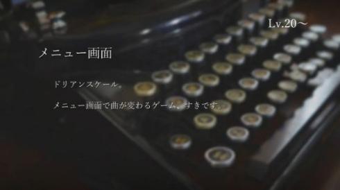 RPG ゲーム 2分20秒 1本クリア 動画 楽曲 BGM