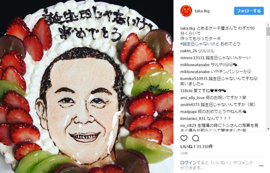 トシの顔ケーキ