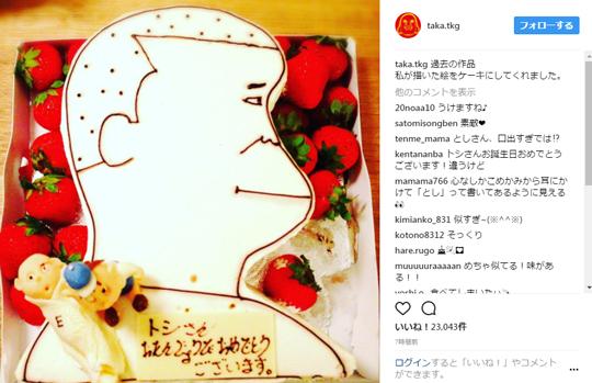 トシの似顔絵ケーキ