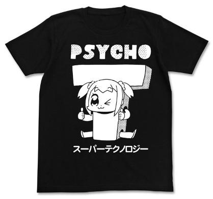ポプテピピック けものフレンズ コスパ Tシャツ