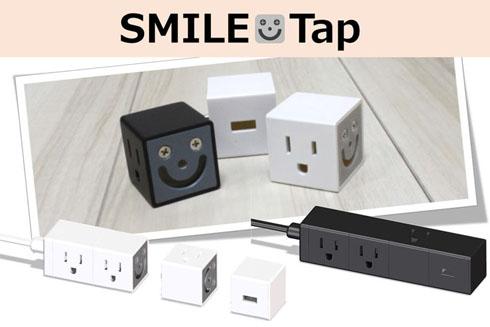 SMILE Tap
