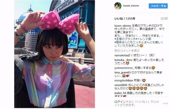 大友花恋 Instagram