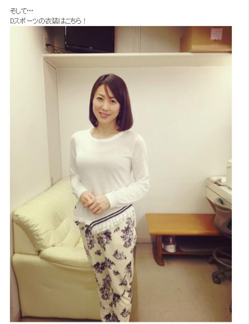 田中雅美さんブログ画像