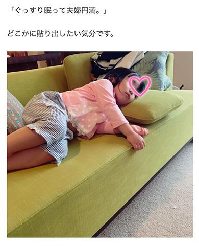 福田萌の育児に関する悩みに反響