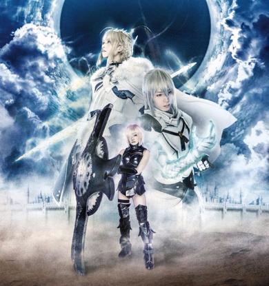 Fate/Grand Order 舞台