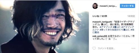 「仮面ライダーアマゾンズ season2」第7話に登場した鷹山仁