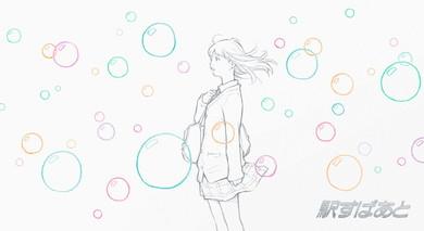 「第1回アニものづくりアワード」アニメーションCM部門・銀賞「サヨとコウの出発」