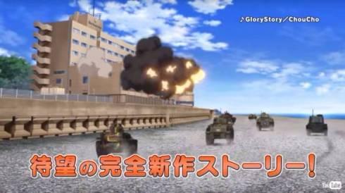 大洗シーサイドホテル ガルパン 戦車 弾痕