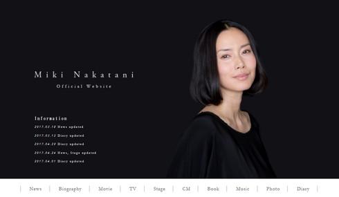 Miki Nakatani - 中谷美紀オフィシャルサイト