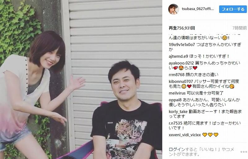 有田哲平の画像 p1_19
