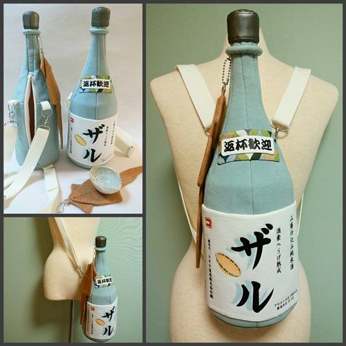 日本酒バッグ